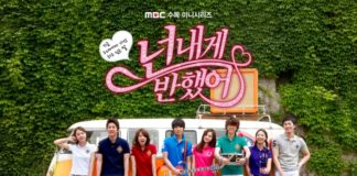 You've Fallen for Me Heartstrings OST