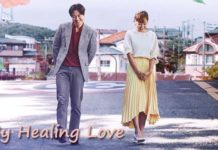 My Healing Love OST
